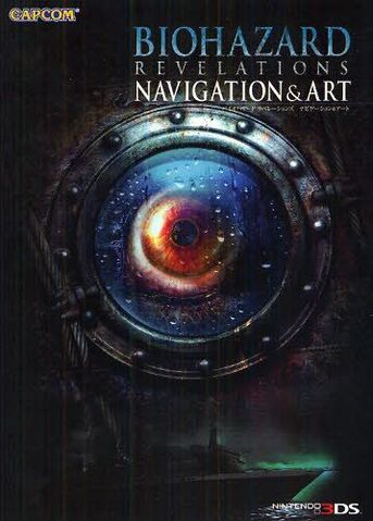 File:Revelations navigation and arts.jpg
