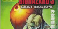 BIOHAZARD 3 LAST ESCAPE VOL.10