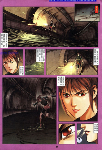 File:BIOHAZARD 3 Supplemental Edition VOL.5 - page 19.png