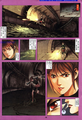 Thumbnail for version as of 17:06, March 6, 2014