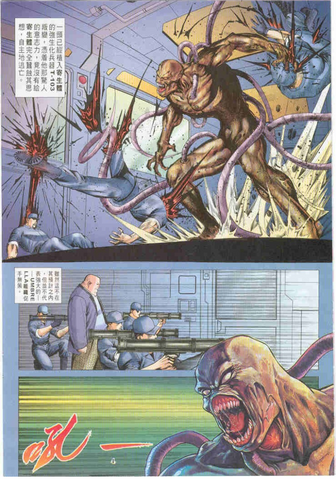 File:BIOHAZARD 3 LAST ESCAPE VOL.2 - Nemesis-T Type 1.png