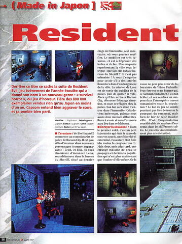 File:CD Consoles 026 Mar 1997 0050.JPG