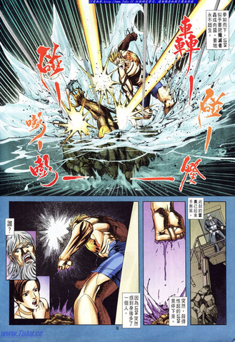 File:BIOHAZARD 3 Supplemental Edition VOL.5 - page 8.png