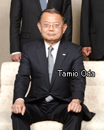 File:Tamio Oda.png