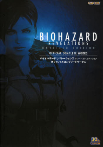 File:Revelations artbook - complete edition.png