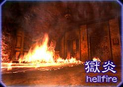 File:Escenario4.jpg