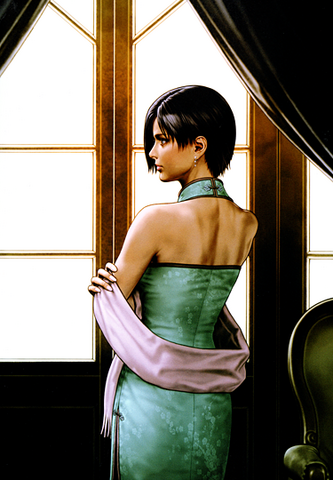 File:Shinkiro Ada.png