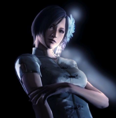 File:Adawong.png
