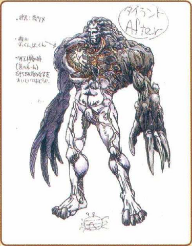 File:Resident Evil Archives page 216 - Tyrant concept art 1.png