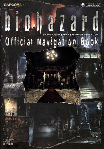 File:RE1 Official Navigation Book.jpg