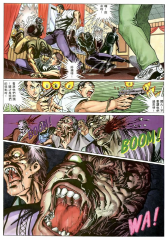 File:BIO HAZARD 2 VOL.1 - page 20.png