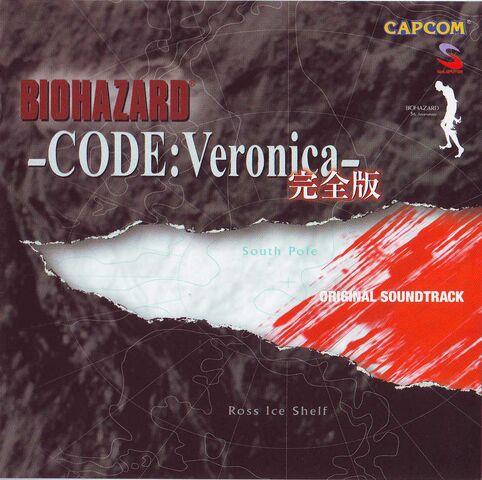 File:Biohazard CV-cost.jpg