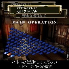 File:BIOHAZARD THE OPERATIONS mission select.jpg
