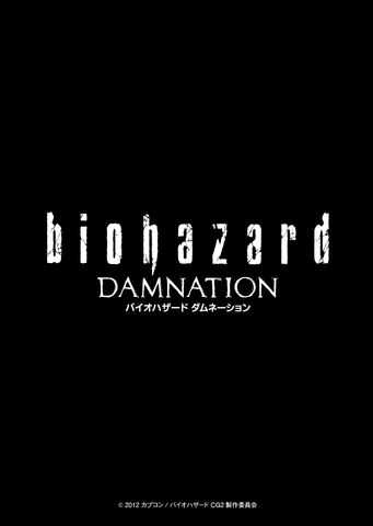 File:Biohazard Damnation official website - Wallpaper B - Smart Phone iPhone - dam wallpaper2 640x900.jpg