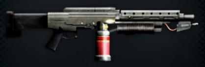 File:Flamethrower ORC.jpg