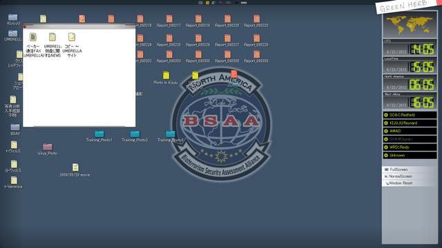 File:BSAA Remote Desktop - Umbrella folder.png