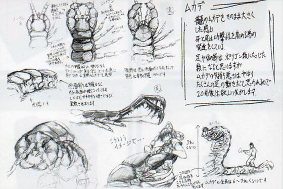 File:Centurion concept art.png