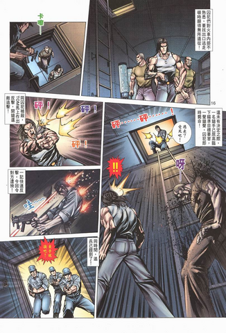 File:Biohazard 0 VOL.1 - page 16.png