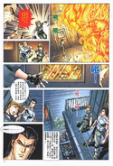 Biohazard 0 VOL.2 - page 11