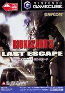 Biohazard 3 GameCube cover