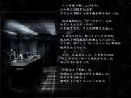Wesker's Report II - Japanese Report 5 - Page 03