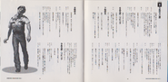 Fate of Raccoon City Vol.3 booklet - pages 10 and 11