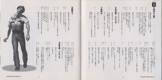 File:Fate of Raccoon City Vol.3 booklet - pages 10 and 11.png