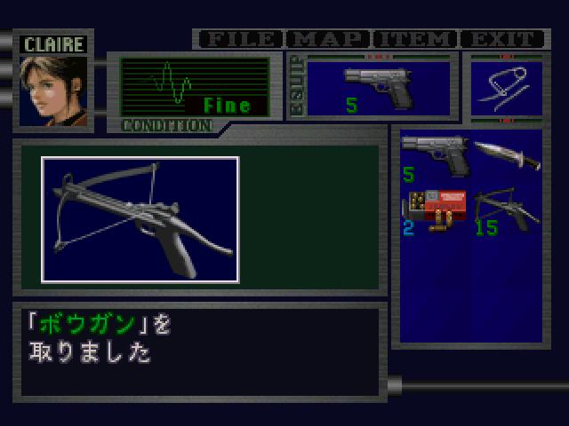 File:RE2JP Bow Gun pickup 02.png