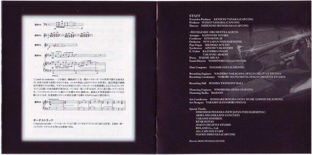 File:Orchestra inside5.jpg