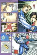 BIOHAZARD 3 Extended Version VOL.3 - page 8