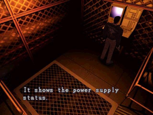 File:Power2.jpg