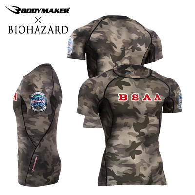 File:BIOHAZARD BM GEAR Half Sleeve BSAA M-size.jpg