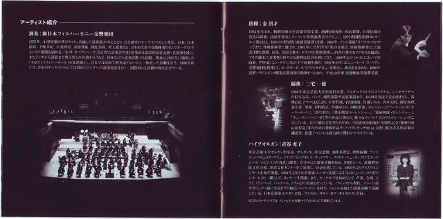 File:Orchestra inside2.jpg