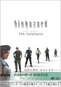 File:Biohazard- The Catalysis.jpg