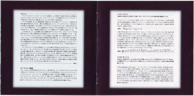 File:Orchestra inside3.jpg