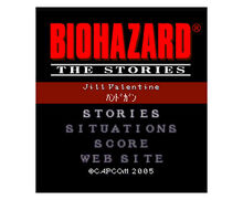 Biohazard- The Stories.jpg