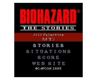 Fichier:Biohazard- The Stories.jpg