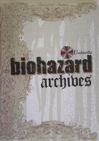 File:Biohazard Archives 1st edition cover.jpg