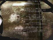 Wesker's Report II - Japanese Report 5 - Page 01