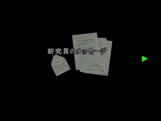 File:RE2Proto Researcher's Message 01.png