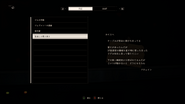 RESIDENT EVIL 7 biohazard Mechanic's Memo menu JP
