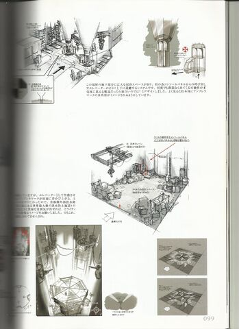 File:Art of Arts - scan 94.jpg