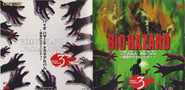 Fate of Raccoon City Vol.3 booklet - front and back