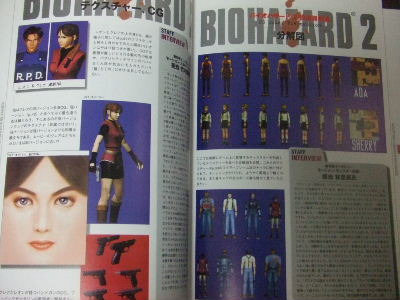 File:RESEARCH ON BIOHAZARD 2 - Character model profile.jpg