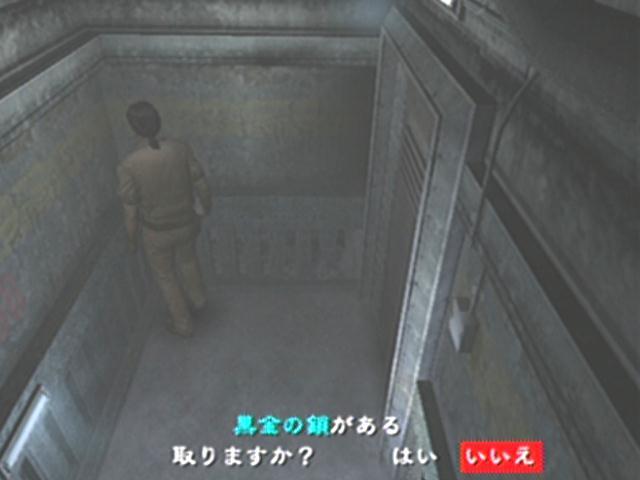 File:Below Freezing Point special item - Steel Chain.jpg