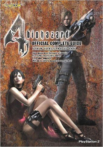 File:Biohazard 4 Official Complete Guide.jpg