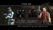 ResidentEvil 5 PS4 XboxOne June 28 2016 The Mercenaries United