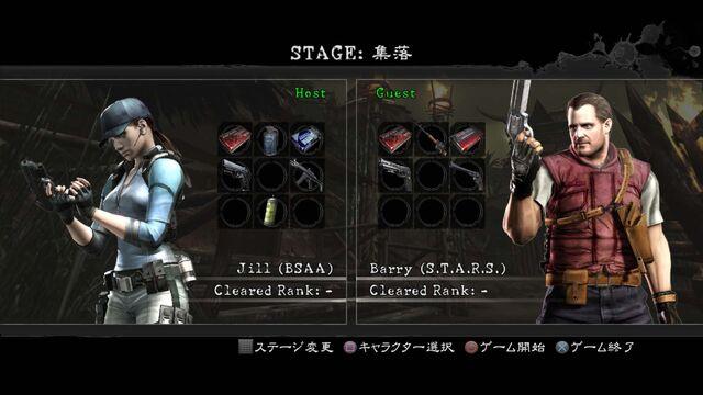 File:ResidentEvil 5 PS4 XboxOne June 28 2016 The Mercenaries United.jpg