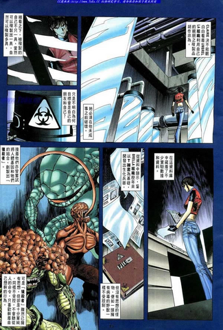 File:BIOHAZARD 3 Supplemental Edition VOL.6 - page 15.png