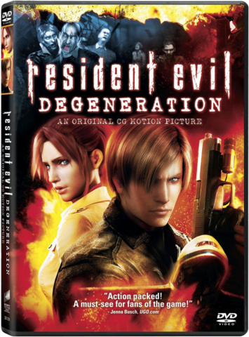File:Degenerationdvd.png